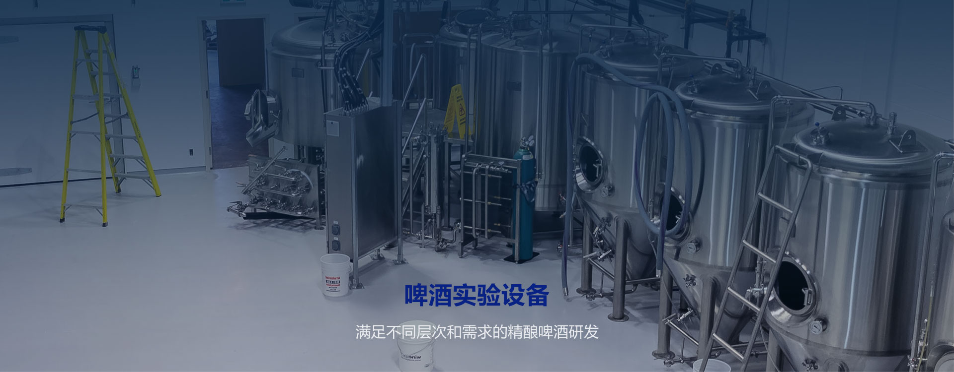 Yucheng Zeyu Machinery Co., Ltd.