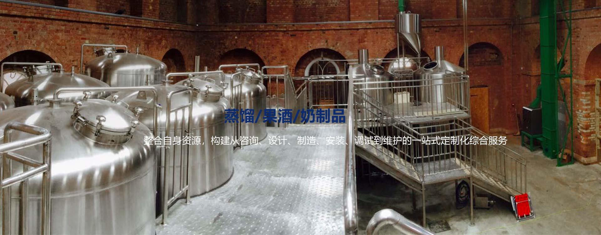 Yucheng Zeyu Machinery Co., Ltd.